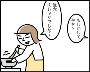 2_20200612152001