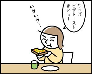 2_20200614211201