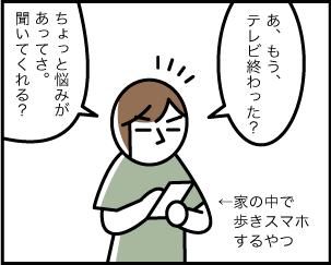 2_20200621150701