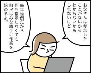 2_20200625225201