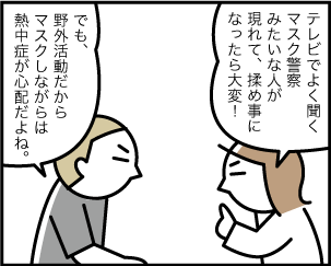 2_20200630014001