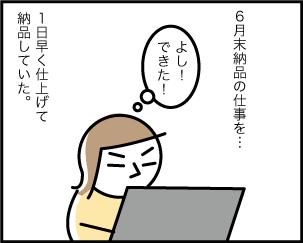 2_20200701062201