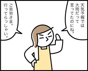 2_20200707220201