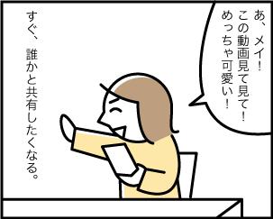 2_20200713114001