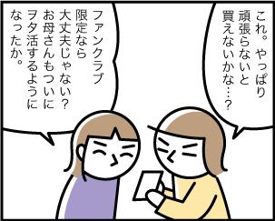 2_20200721205801