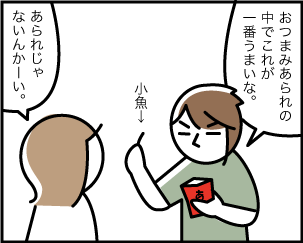 2_20200725203601