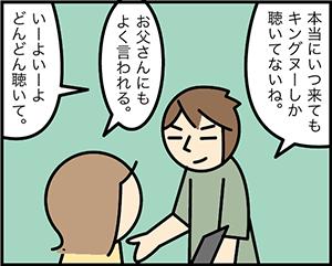 2_20200805084301