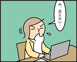 2_20200809104701