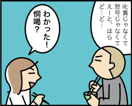 2_20200820071301