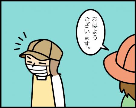 2_20200826175801