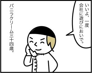 2_20200918130401