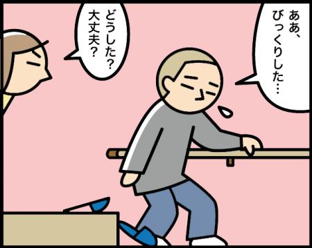 2_20200922125701