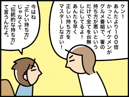 2_20200925201801