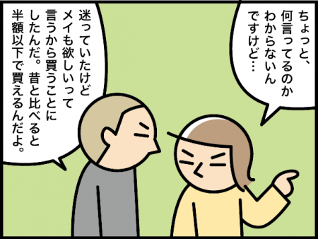 2_20200926191401