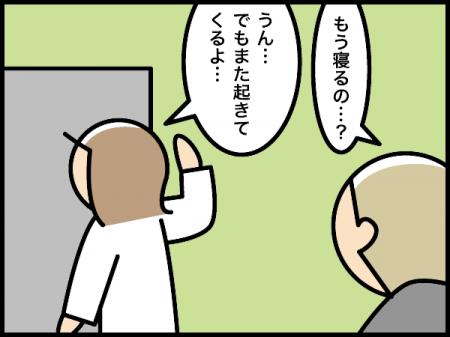 2_20200929121201