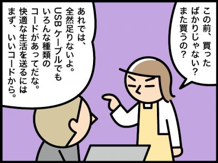 2_20201001211201