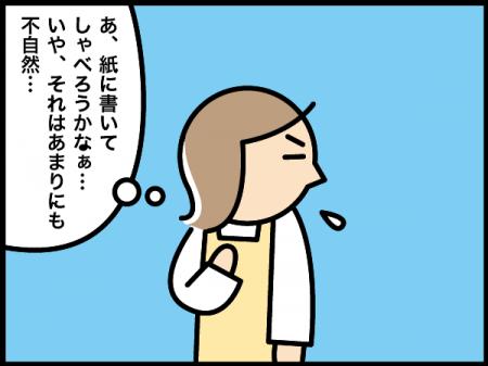 2_20201003195901