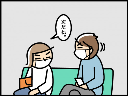 2_20201012221701