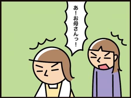 3171_20210317211401