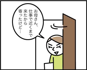 3191_20200319153101