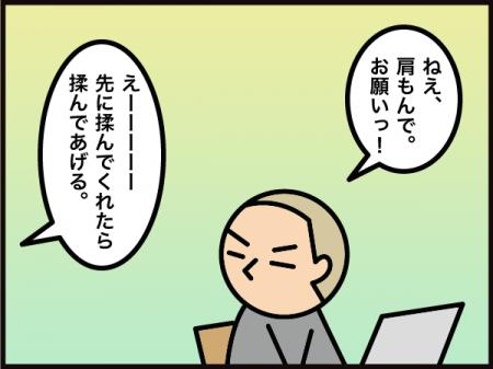 3201_20210320203101