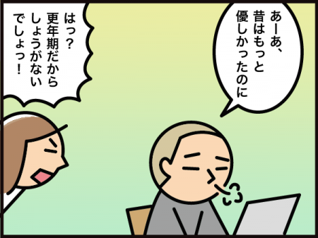 3202_20210320203101