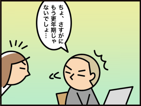 3203_20210320203101