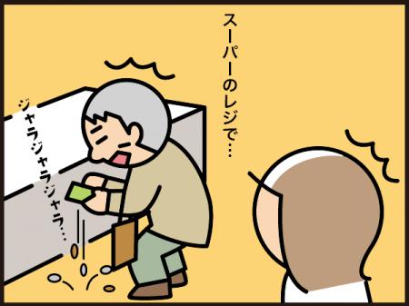 321_20210303000001