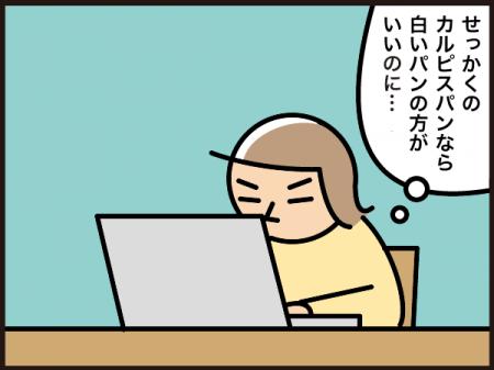 342_20210305223801