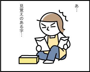 3_20190623200501