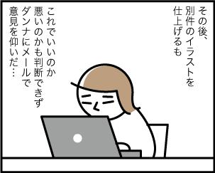 3_20190711145201