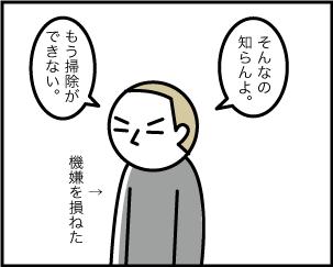 3_20190729024201