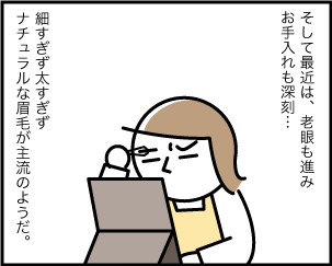 3_20190818101301
