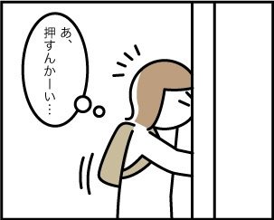 3_20190918084401