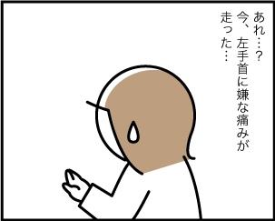 3_20190924080601