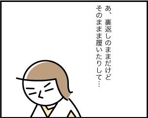 3_20190927134801