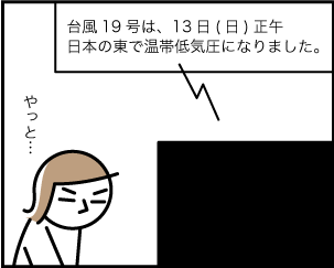 3_20191014073201
