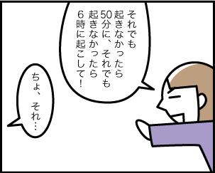 3_20191015110501