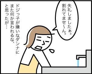 3_20191016151901