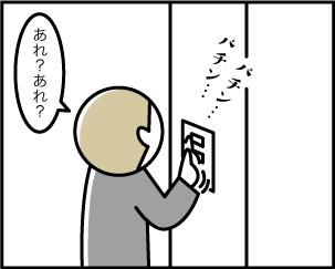3_20191017134601