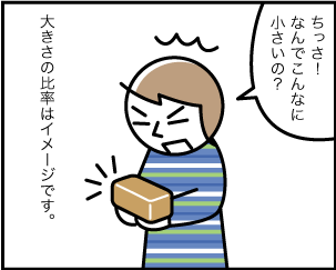 3_20191019122901