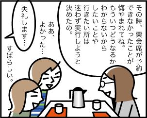 3_20191020212001