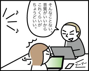3_20191101105401