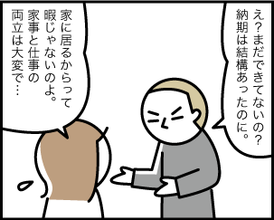 3_20191104102701