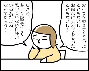 3_20191115121701
