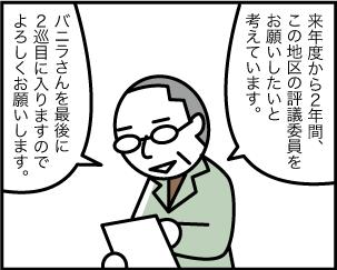 3_20191116101501