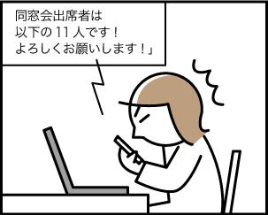 3_20191118145801