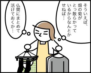 3_20191123162001