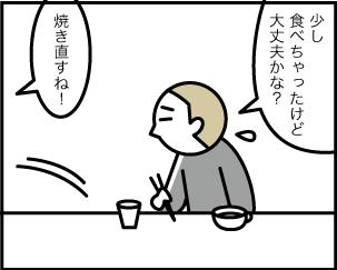 3_20191124151201