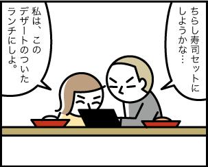 3_20191201151601